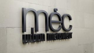 MEC_3DWall_Logo_MockUp2